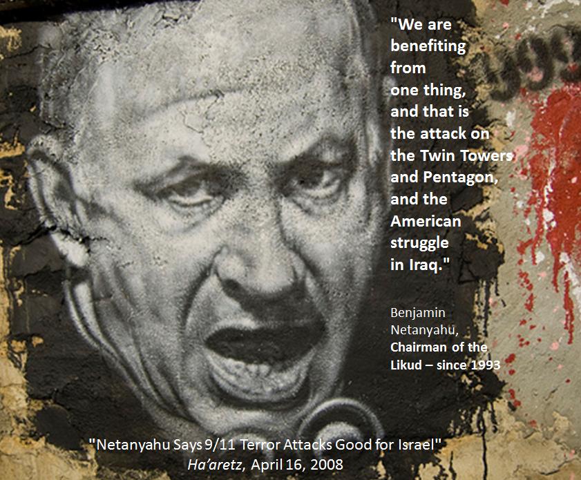 american israeli dating site