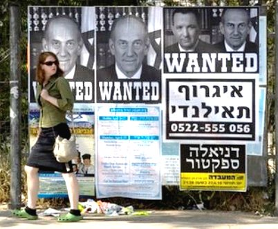 updated most wanted poster. quot;Wantedquot; posters of Ehud