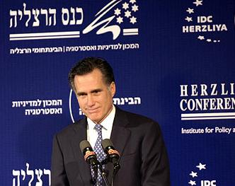 [Image: Romney_at_IDC_2007.JPG]